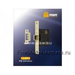 Защелка MCM L47 PB золото (5)